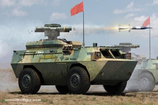 AFT-9 mit Panzerabwehr-Raketenwerfer