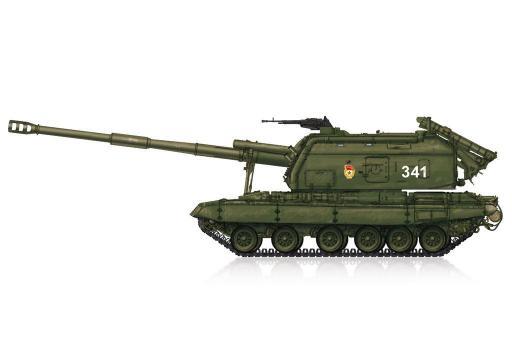 2S19-M1 Panzerhaubitze