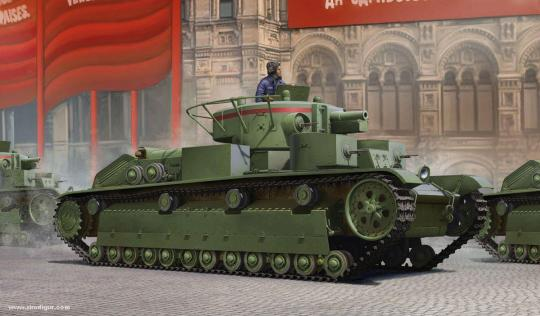 T-28 Mittlerer Panzer (früh)