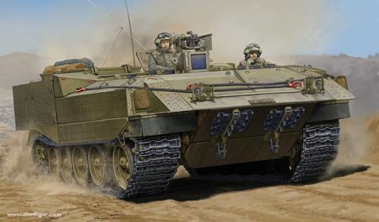 IDF Achzarit APC