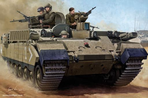 IDF APC Puma