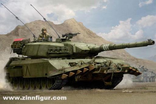 Leopard C2 MEXAS mit TWMP