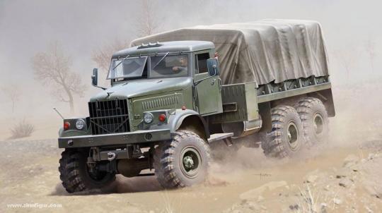 KrAZ-255B Lkw