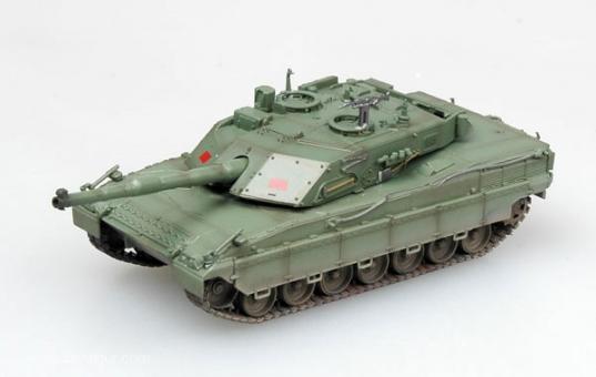 MBT Ariete EI 118832