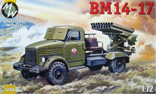 BM-14-17