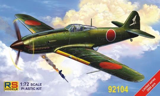 "Ki-61 II Kai ""Bubble Canopy"""