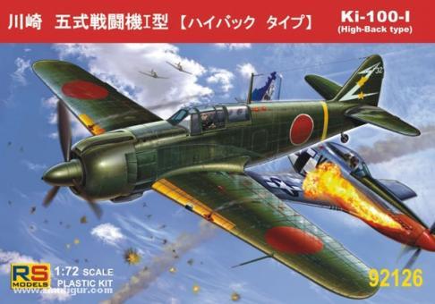 """Ki-100-I """"High-back"""""""