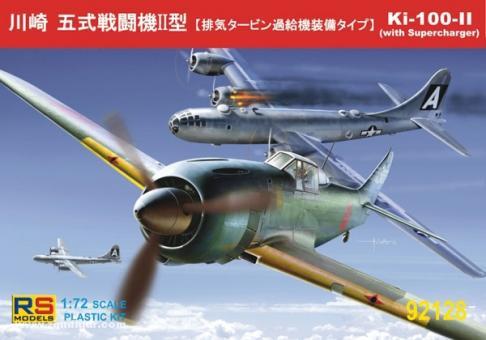 "Ki-100 II ""Turbocharger"""