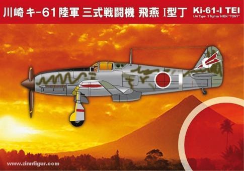 Ki-61 I Tei