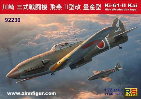 """Ki-61 II Kai """"Bubble Top"""""""