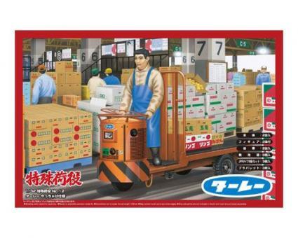Turrey Yacchaba Ver. Transporter