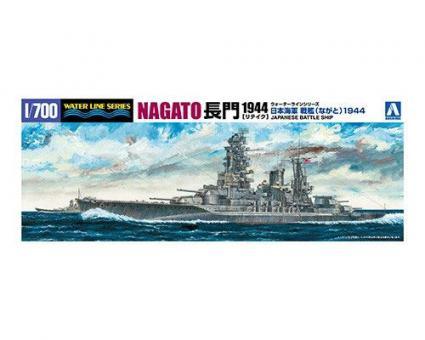 Schlachtschiff IJN Nagato 1944