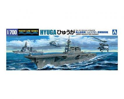 JMSDF DDH Hyuga