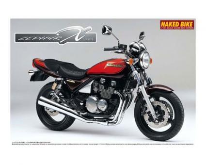 Kawasaki Zephyr X Final Edition