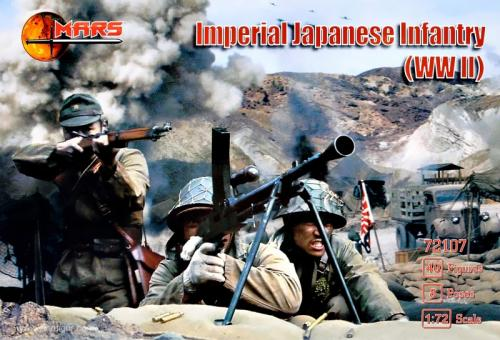 Imperial Japanese Infantry WWII