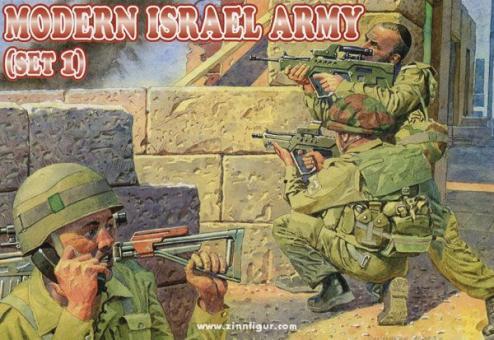 Modern Israel Army Set 1