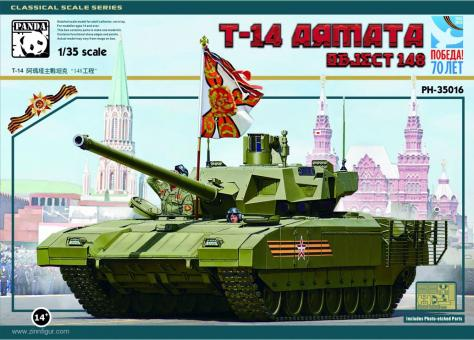T-14 Armata Object 148
