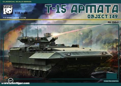 T-15 Armata - Object 149