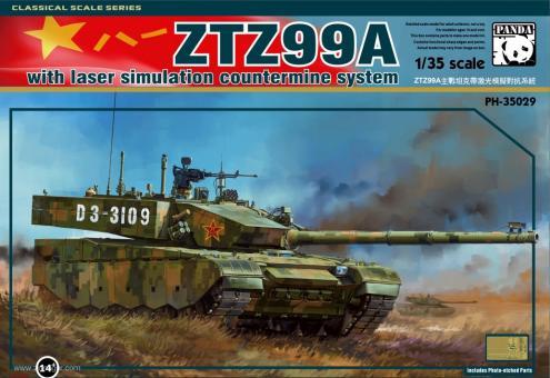 TZT99A mit Laser Simulation Countermine System