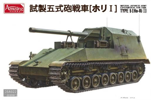 "Type 5 Ho-Ri I ""What-If"""