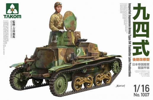 IJA Typ 94 Tankette Late Production