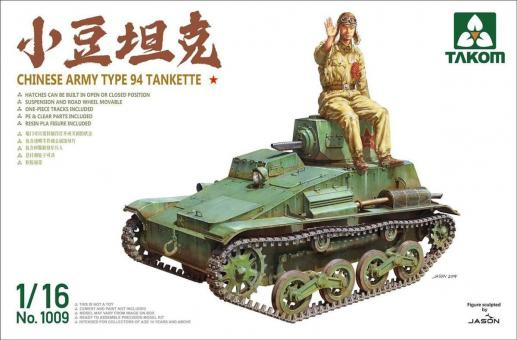 """Type 94 Tankette """"Chinese Army"""""""