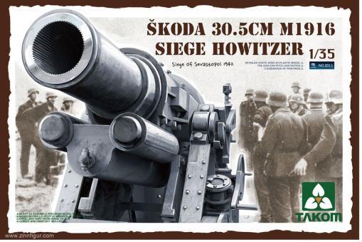 Skoda 30,5 cm M1916 Belagerungsgeschütz