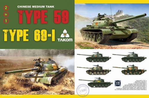 Type 59 / Type 69-1