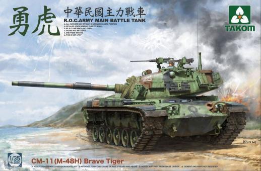 CM-11 (M-48H) Brave Tiger Tank R.O.C. Army