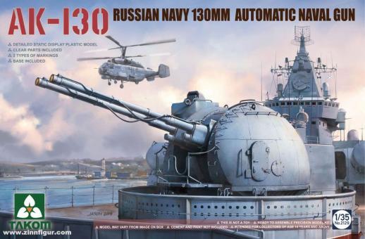 AK-130 Russian Navy 130mm Automatic Naval Gun