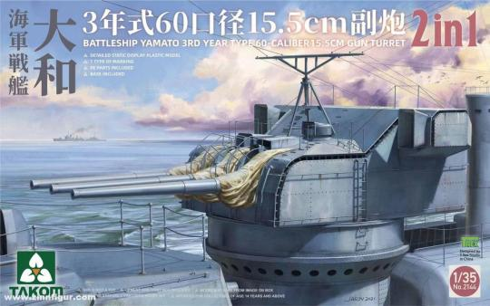 Yamato 15,5cm Gun Turret