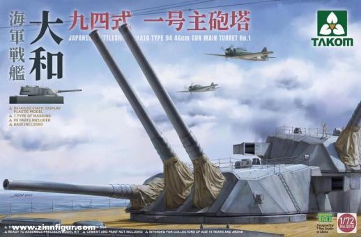 Schlachtschiff Yamato Geschützturm Nr.2 - Type 94 46cm