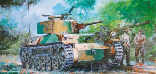 "IJA Type 1 ""Chi-He"" Medium Tank"