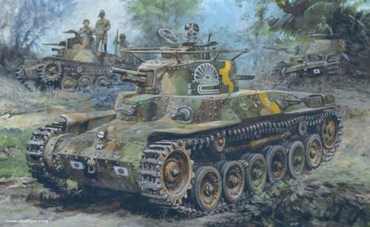 "IJA Type 97 ""Chi-Ha"" mit verbessertem Rumpf"