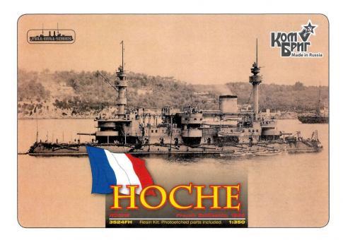 Schlachtschiff Hoche - 1886 - Wasserlinienmodell