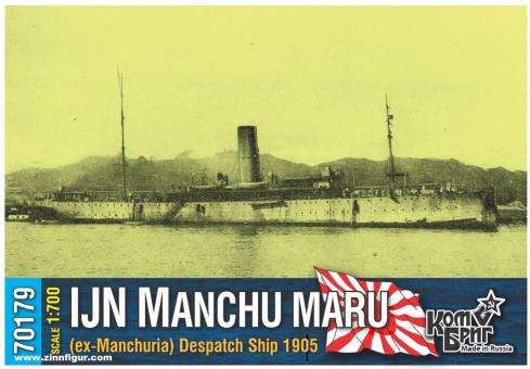 IJN Despatch Ship Manchu Maru (Ex Manchuria) - 1905
