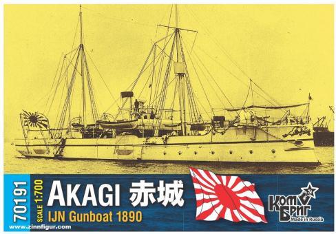 IJN Kanonenboot Akagi - 1890
