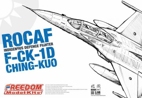 """F-CK-1D Ching-Kuo """"ROCAF"""" - White Box Version"""