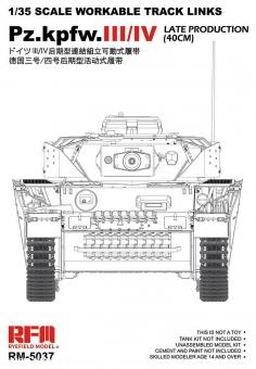 Workable Track Links Set for Pz.III/IV Late Production (40cm)