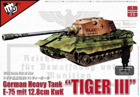 "E-75 Panzer mit 12,8 cm KwK Kanone ""Tiger III"""