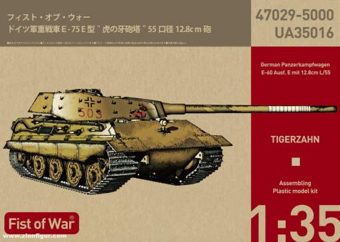 """E-75 mit 12,8cm L/55 """"Tiger III Ausf.E"""" - """"Fist of War"""""""