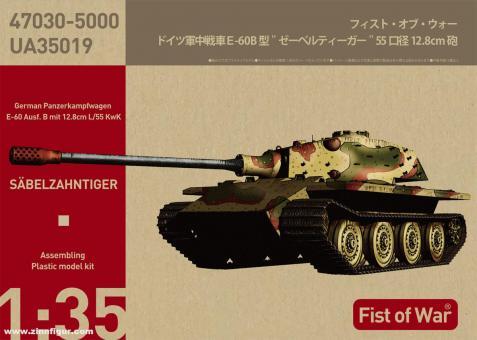 """Schwerer Panzer """"Säbeltiger"""" E-60 Ausf.B 12,8cm KwK - """"Fist of War"""""""