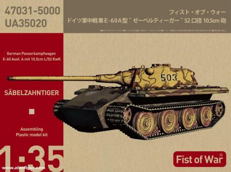 "E-60 Ausf.A 10,5 cm KwK ""Säbelzahntiger"" - Fist of War"