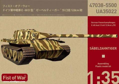 """E60 Ausf.D 12,8 cm Säbelzahntiger """"Fist of War"""""""