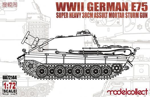 E75 38cm Sturmmörser