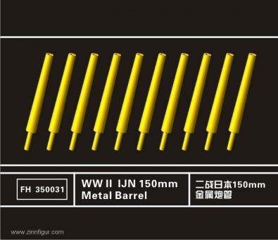 IJN 150 mm Geschützrohre