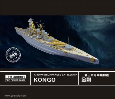 Kongo Detail Set - Gold Medal Edition