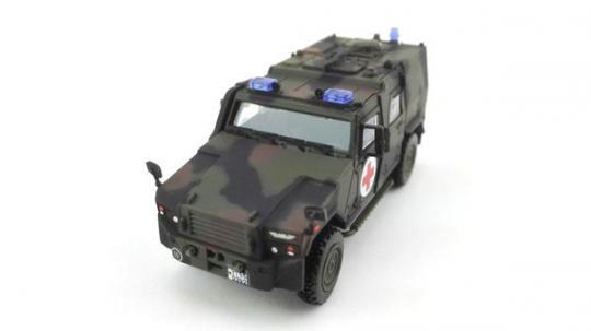 Eagle IV BAT - NATO FTA Anstrich