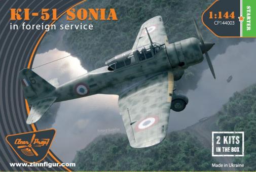 "Ki-51 Sonia ""In Fremden Diensten"""