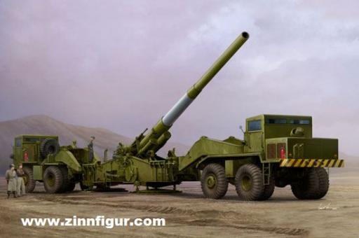 """M65 280mm Atom-Geschütz """"Atomic Annie"""""""